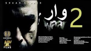 Waar 2 Official Trailer - ARY Films