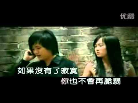 MV鄭源 愛情碼頭