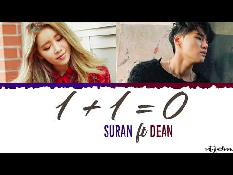 SURAN (수란) - 1+1=0 (Feat.DEAN) Lyrics [Color Coded_Han_Rom_Eng]