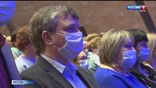 В Омске наградили медицинских работников за борьбу с COVID