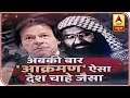 PM Modi, Saudi Crown Prince Mohammed Bin Salman Hold Talks | ABP News