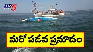 Visuals: Boat capsizes in Karnataka, several dead..