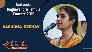 60 Hours Nonstop Carnatic Music 2018 | Mukunda Raghavendra Temple Mylapore | October 2018