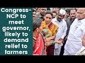 Congress-NCP to meet governor, likely to demand relief to farmers | NewsX