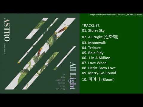 [FULL ALBUM] ASTRO (아스트로) - 1집 All Light