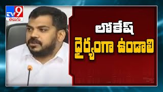 Anil challenges Nara Lokesh to write letter for CBI probe ..