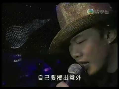 陳奕迅 - 浮誇live