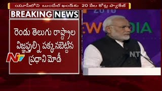 Modi ignores AP-TS, Allots UP 2000 cr Defence Corridor..