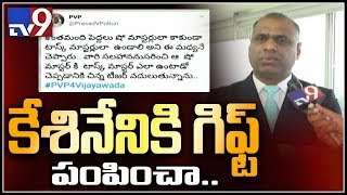 PVP legal team notice to Kesineni Nani on Defamatory state..