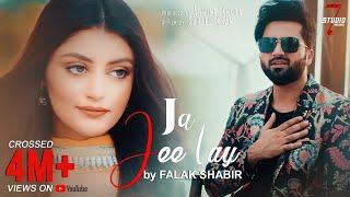 Ja Jee Lay – Falak Shabir Video HD