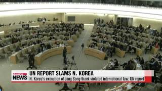 EARLY EDITION 18:00 Japanese PM Shinzo Abe makes vague remarks about victims of wartime sex slavery