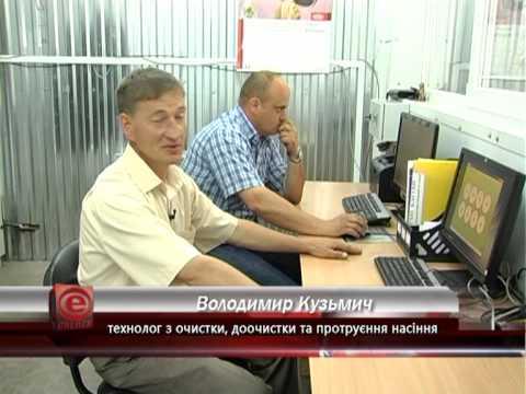 Семенной завод Сварог Вест Груп