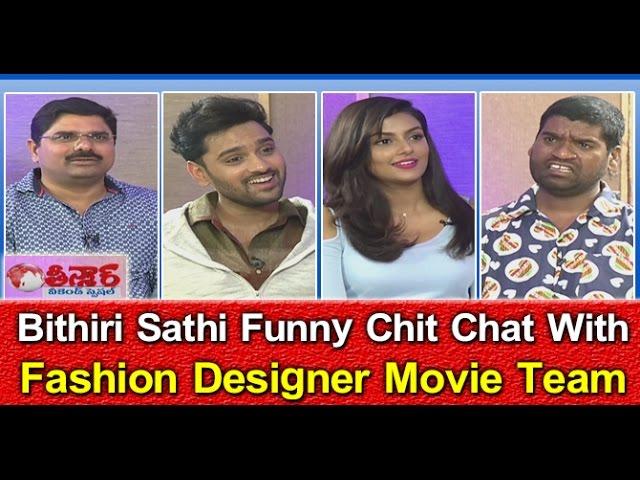 Bithiri Sathi Funny Chit Chat With Fashion Designer Movie