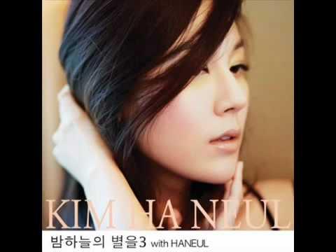 양정승 - 밤하늘의 별을 Stars In The Night Sky (Feat. 페퍼Pepper, 김하늘Kim HaNeul)