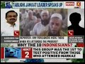 audio recording of newsx recorded with people who has attended Nizamuddin meeting | NewsX