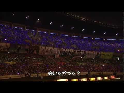 [HD] 080608 Super Junior - Don't Don (Dream Concert)