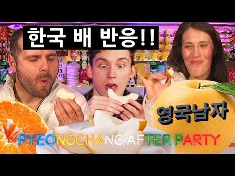 유럽에 없는 한국 과일 먹고 깜짝 놀란 체코 스키선수들!!