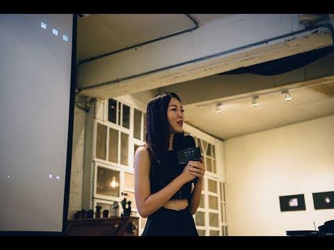 :陌語症 Wordia  江孟芝個展 開幕茶會