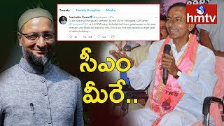 Asaduddin Owaisi Interesting Tweet On KCR..