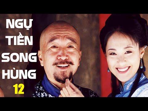 Ngự Tiền Song Hùng - Tập 12 | Phim Bộ Trung Quốc Mới Hay Nhất