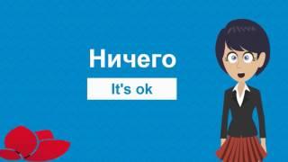 Học tiếng Nga cấp tốc