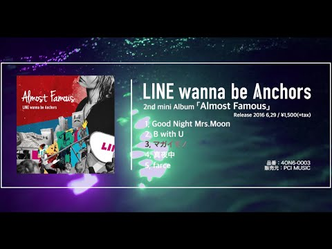LINE wanna be Anchors /