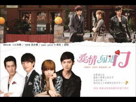 BY2 - 愛情闖進門 (When Love Walked In OST)
