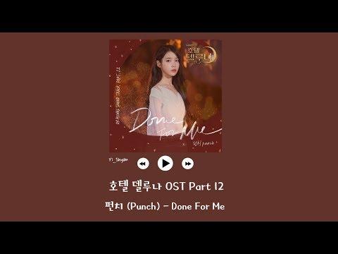 [韓繁中字] Punch(펀치) - Done For Me - 德魯納酒店 호텔 델루나 OST Part 12