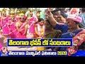 TRS Cadre Celebrations At Telangana Bhavan | Telangana Municipal Elections | V6 Telugu News