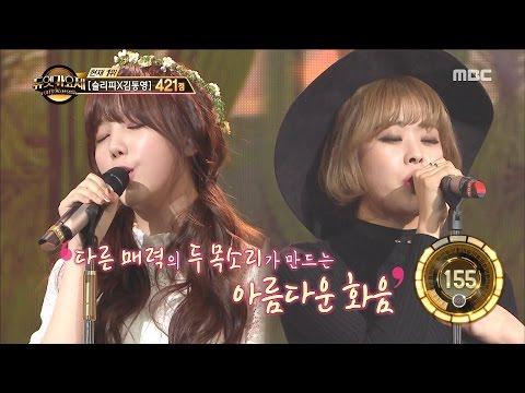 [Duet song festival] 듀엣가요제- Kei & Hwang Seyeong, 'I' 20170303