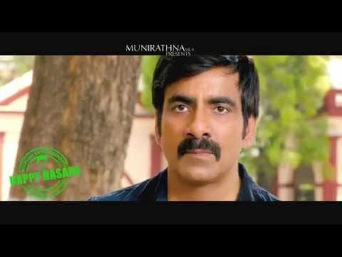 Power-Movie---Happy-Dasara-Trailer-02---Ravi-Teja--Hansika-Motwani--Regina