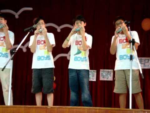 真夏的櫻花 -98尖山國小陶笛隊