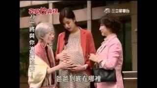 真愛找麻煩 偉翔,奕婕 全集經典片段