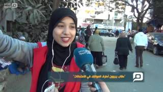 مصر العربية   quotطلاب يروون أطرف المواقف في الامتحاناتquot     -