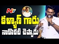 Sai Dharam Tej shares Pawan Kalyan's advice with fans@Winn..