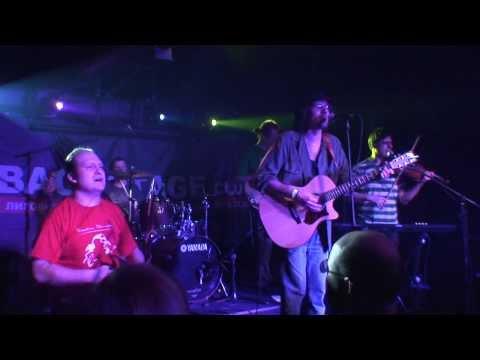 Друзья The Dartz в Backstage - Холодные камни