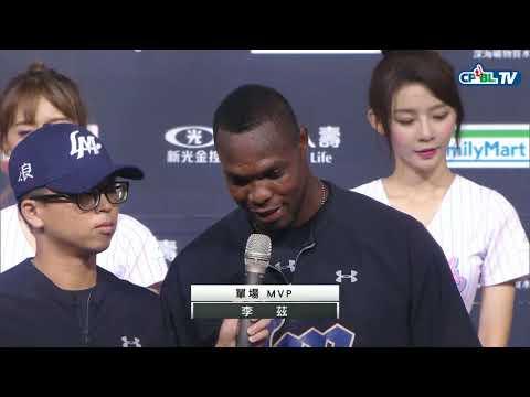 06/21 富邦 vs Lamigo 賽後,被棒球耽誤的饒舌歌手,李茲好投獲選單場MVP