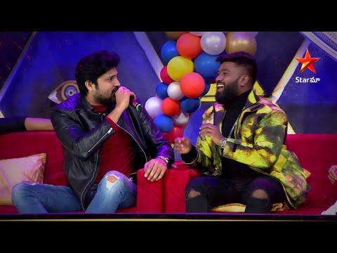 Double the fun and excitement for Bigg Boss Telugu reunion- BB Utsavam Part 2