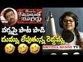 Swetha Reddy Live Song about Ram Gopal Varma- KRKR