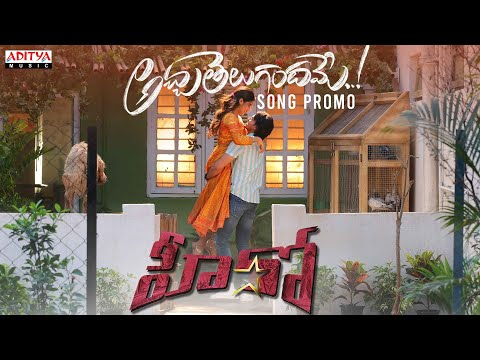 Acha Telugandhame song promo- Hero movie featuring Ashok Galla, Nidhhi Agerwal