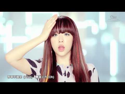 [中字 MV] f(x) - Electric Shock