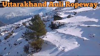 Auli ropeway view sweezland of india  2019 view .. धरती का स्वर्ग
