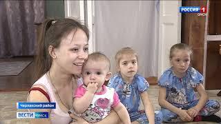 Ордена «Родительская слава» удостоена многодетная семья Ситиных из Черлакского района