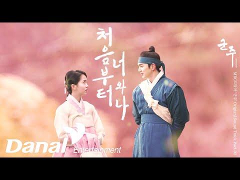 [MV] 볼빨간사춘기