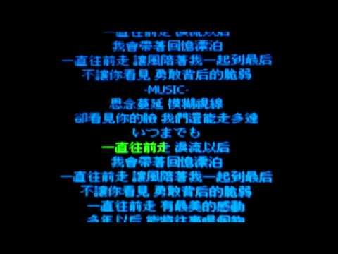 信-我就是我-朋友的詩國語歌曲翻唱 Shin