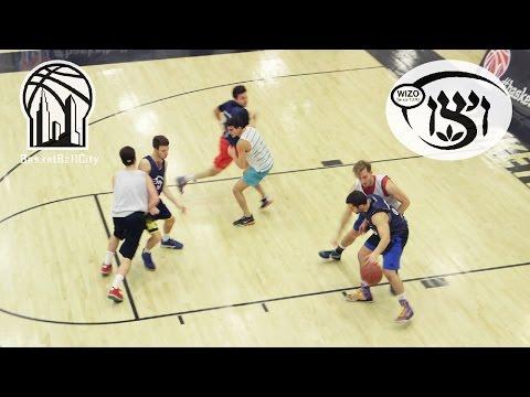 Basketball City hosts WIZO Basketball Tournament