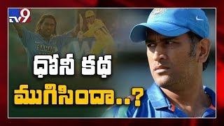 End of road for MS Dhoni or another finishing act on cards..