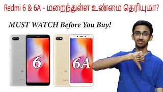Redmi 6a Flashing || Mi 6a Cactus Rom Install || System Has Been