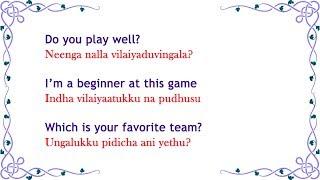 Spoken English through Tamil - Daily English 159