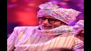 Watch Amithab Bachchan and family attending a marriage; Ai..